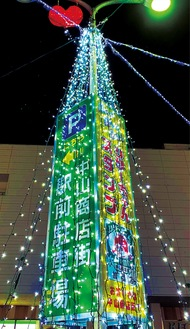 中山駅前に飾られた輝くイルミネーション(同商店街提供)