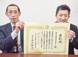 表彰状を掲げる和気昭彦校長(左)と小原会長