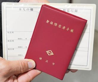 現在使われている紙製の手帳