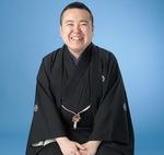 瀧川鯉丸さん