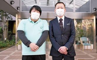 川村副施設長(右)と岩崎介護主任(左)