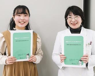 完成した冊子を持つ浜中さん(左)と吉江さん