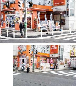 工事前(右写真)と工事後の交差点付近(上写真)