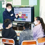 SDGsの特別授業実施
