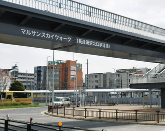 愛称が標示された長津田駅北口歩道橋