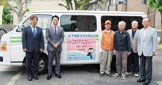 ラッピングバスの前に立つ篠崎会長(右)と乙幡所長(左)、瀬川所長(左から2人目)