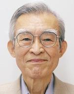 有賀 勇次さん