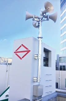 長津田消防出張所に設置された防災スピーカー(緑区提供)