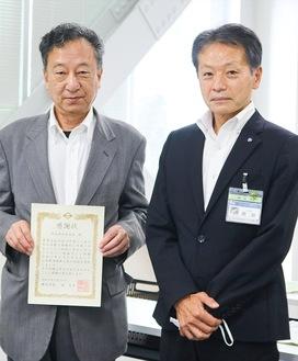 感謝状を持つ吉川会長(左)と岡田緑区長