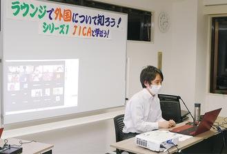 オンラインで講演する中野さん