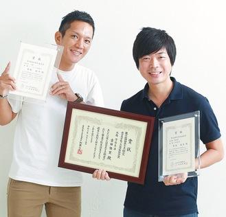 受賞を喜ぶ吉田さん(右)と中野さん