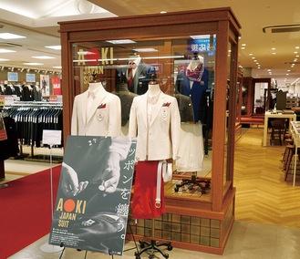 店内2回に展示されている公式服装。赤と白が開会式用、紺と白が式典用