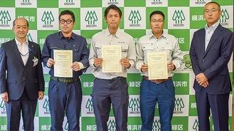 左から新田所長、勝又さん、木村さん、石川さん、平田会長