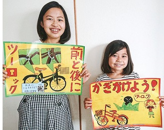 鵜野沢莉奈さん(左)と莉央さん