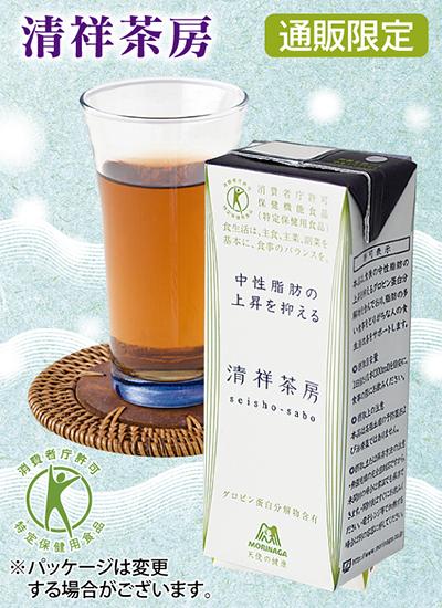 夏はさっぱり、飲むだけのケア  森永製菓の『清祥茶房』