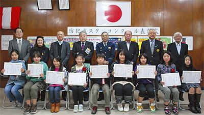 区内児童9人が受賞