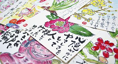500枚の絵手紙を展示