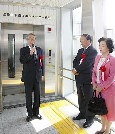念願のエレベーター設置