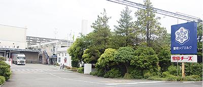 横浜チーズ工場地を売却へ