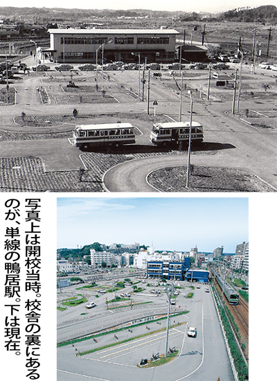 鴨居駅と歩んだ48周年