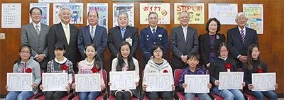 児童8人を表彰