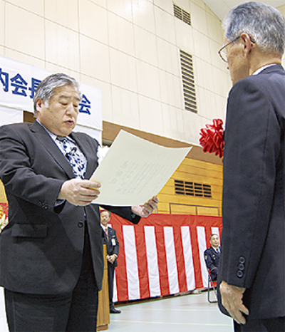 自治会長7人を表彰