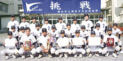 町田市少年野球チーム 町田クイーン