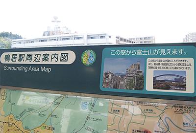 鴨居駅から富士 堪能