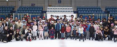 スケート教室の参加者募集