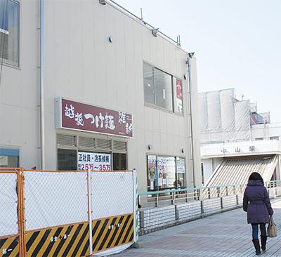 中山に飲食街 オープン