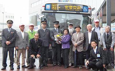 直通バスが運行開始