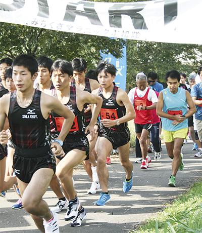 鶴見川でマラソン大会