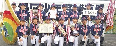 東本郷レインボーズが連覇