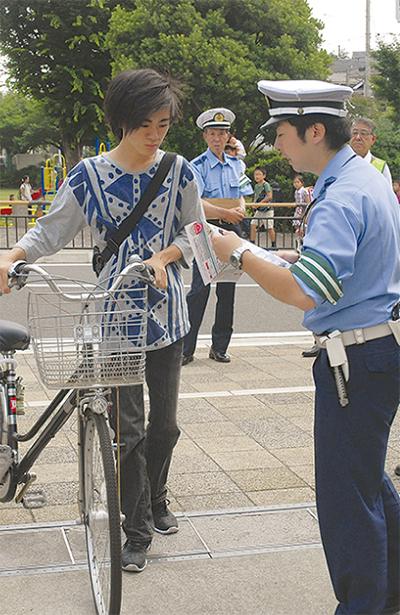「自転車の危険運転はダメ」