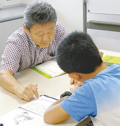「外国に繋がる子ども」支援