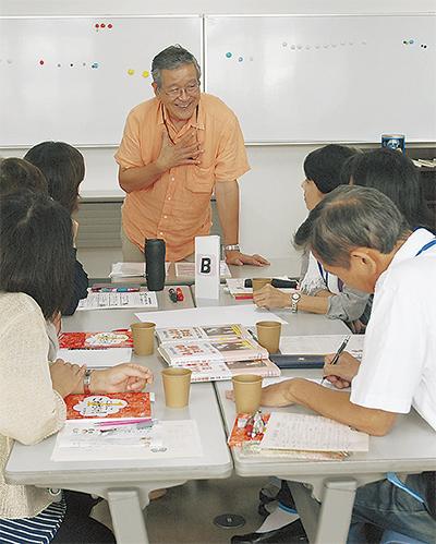 「日本語ボランティア」学ぶ