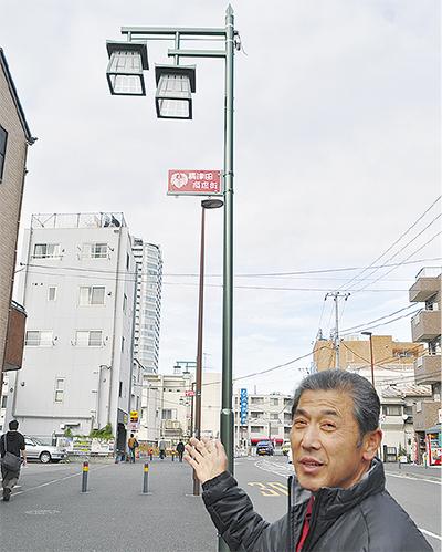街灯・防犯カメラを設置