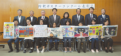 小学生8人を表彰
