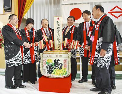 長津田小70周年祝う