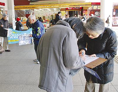 鴨居駅前で署名活動