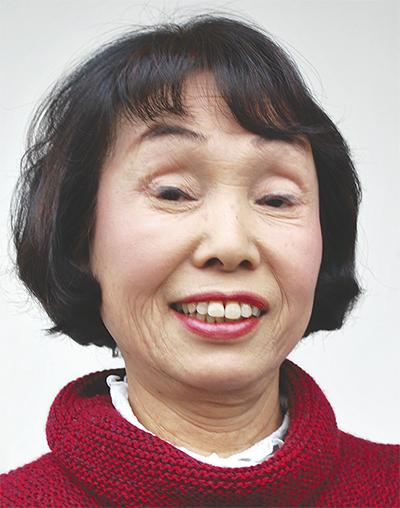 丸山 三惠子さん