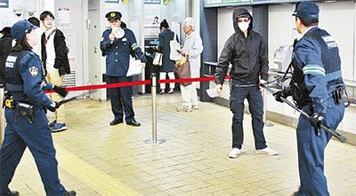 長津田駅でテロ対策訓練