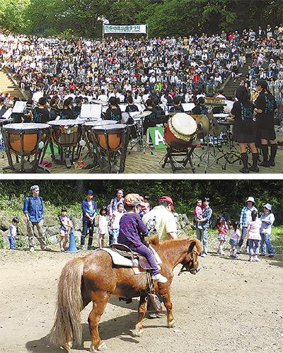 今年も開催「公園まつり」