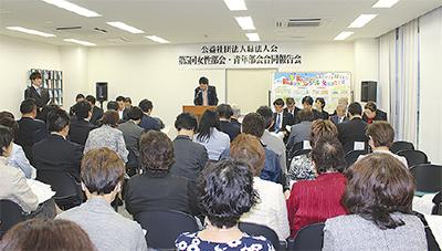 租税教育の活動報告