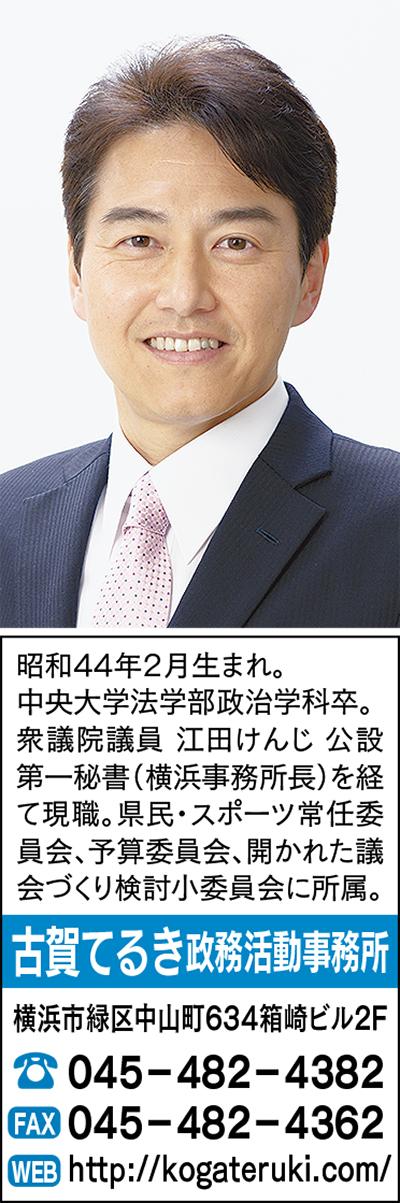 熊本地震の現場に学ぶ
