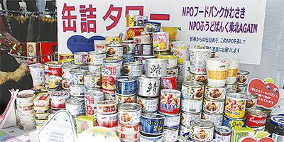 「缶詰タワー」で貧困支援