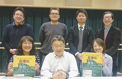 長津田で「音祭り」開催へ