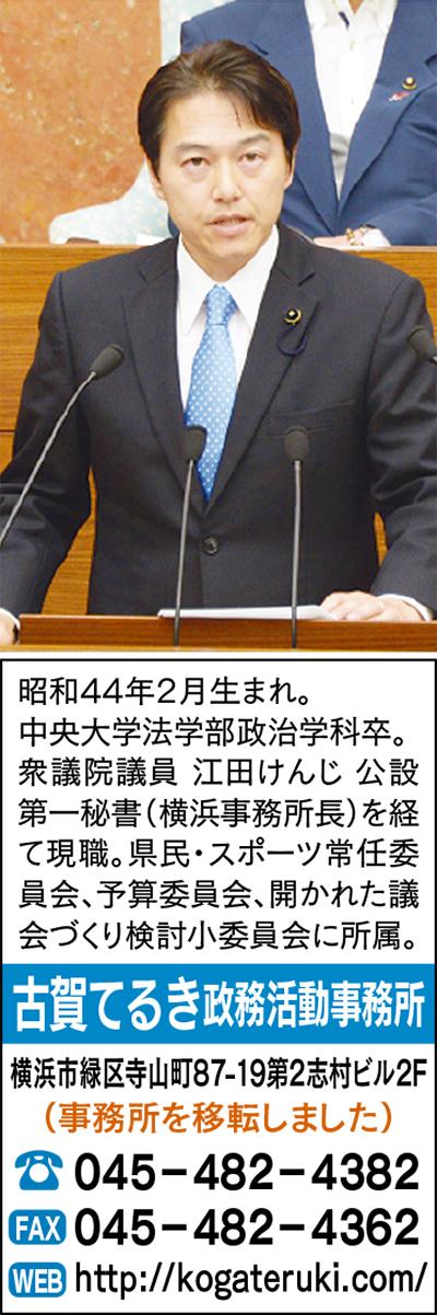 「夕張の今」は「日本の未来」!?