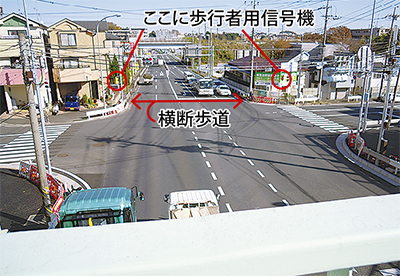 下長津田交差点に横断歩道設置
