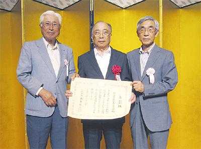環境大臣表彰を受賞